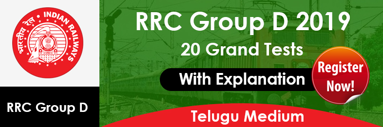 RRC Group D Online Mock Exams
