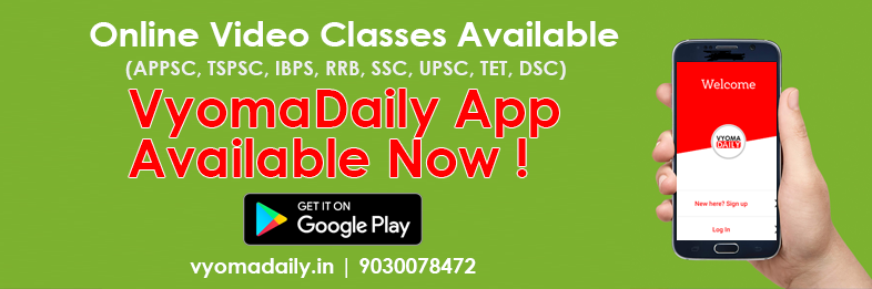 Vyoma Daily Mobile App